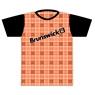 Brunswick Bowling Orange/Black Dye-Sublimated Jersey