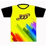 Columbia 300 Yellow Dye-Sublimated Jersey
