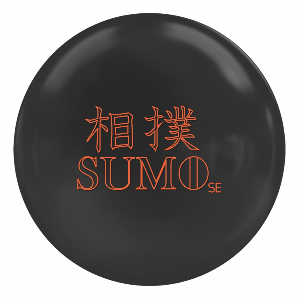 AMF300 Sumo SE Bowling Ball- Black Solid
